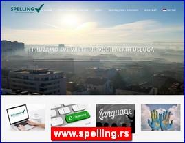 www.spelling.rs