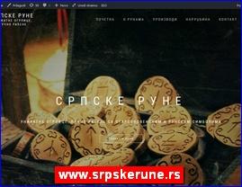 www.srpskerune.rs