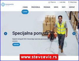 www.stevcevic.rs