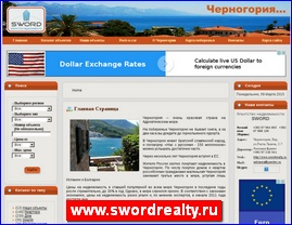 www.swordrealty.ru