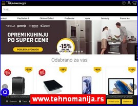 www.tehnomanija.rs