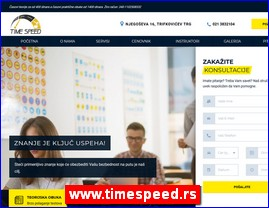 www.timespeed.rs