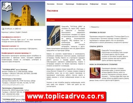 www.toplicadrvo.co.rs