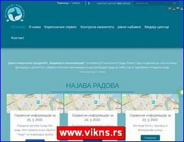www.vikns.rs