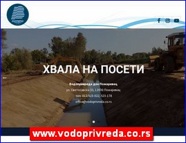 www.vodoprivreda.co.rs