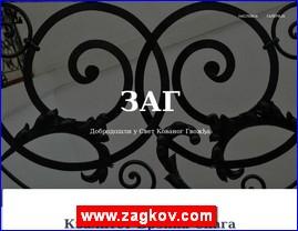 www.zagkov.com