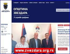 www.zvezdara.org.rs